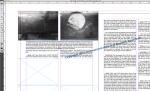 IHRA screen shot of work in progress